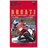 ウィック:RIDERS CLUB VIDEO DUCATI 1 / DVD