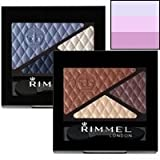RIMMEL LONDON Glam'Eyes Trio Eyeshadow - Fever