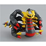 Takara Tomy Pokemon Monster Collection Mini Figure - 1.5