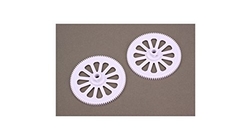 Blade Main Tail Drive Gear (2) B450 - 1