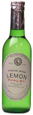 ダイヤモンド レモン(ダイヤレモン) 330ml瓶 24本入