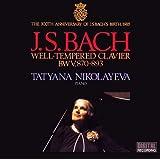 J.S.Bach:das Wohltemperierte K