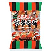 天乃屋 歌舞伎揚げ 醤油味 11マイ 1袋