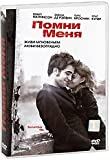 img - for Pomni menya (region) /DVD Paradiz book / textbook / text book
