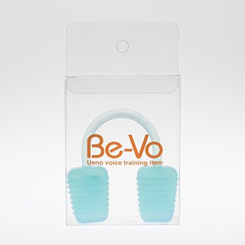 ボイストレーニング器具 Be-Vo【ビーボ】 自宅で簡単発声練習(ブルー)
