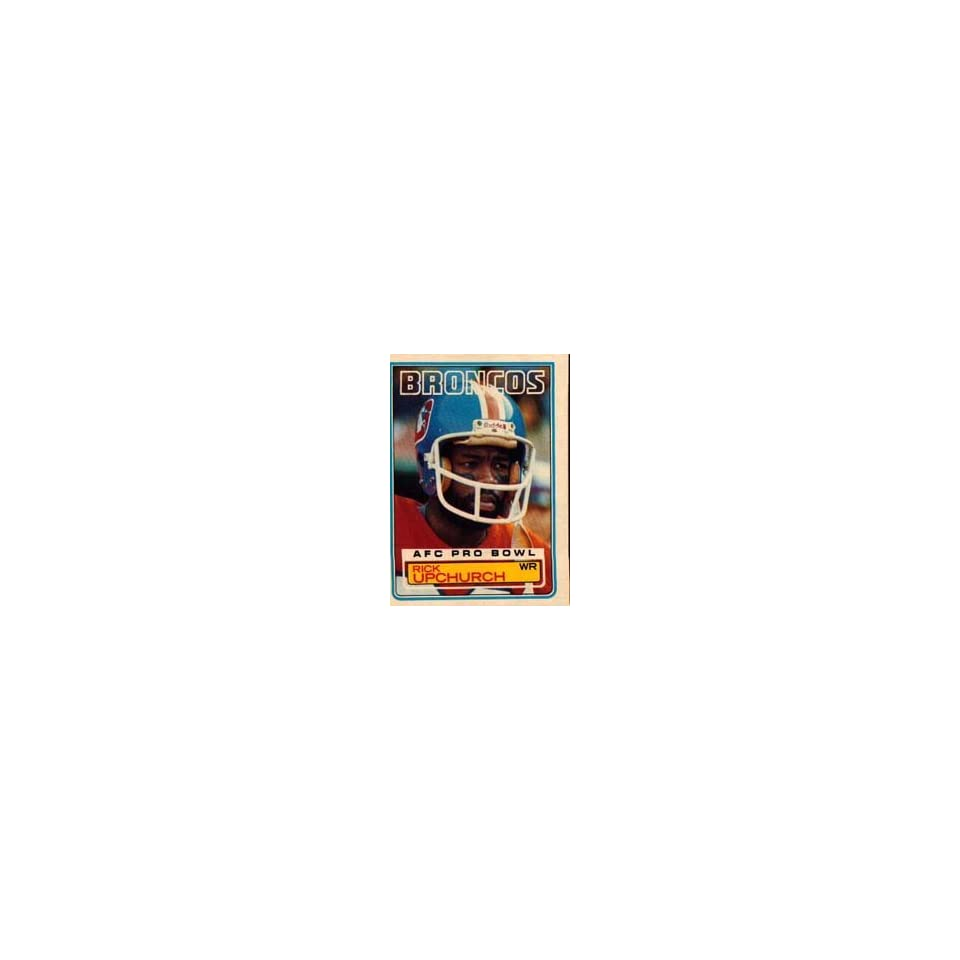 Verzamelingen 2006 UD Legends Legendary Signatures #45 Rick Upchurch Denver Broncos Auto Card