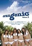 orangenic vol.1 [DVD]