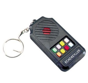 Retro Sound Effect Key Chain (Noise Maker Button compare prices)