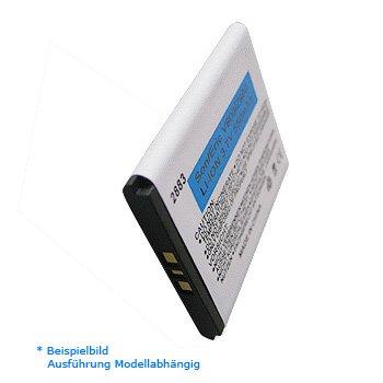 Li-Ion Akku / Ersatzakku / Handyakku für LG HB620T, KC910, KM900 Arena, KU990 Viewty - inkl. Original arcotec Handyband