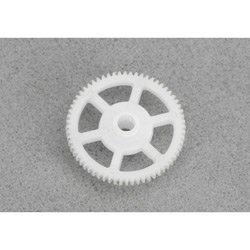 Blade Main Gear: BMSR, mCP X BLH3506