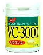 ノーベル VC-3000 ボトル 150g