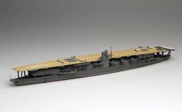 日本海軍空母赤城 (1/700 特シリーズ No.35)