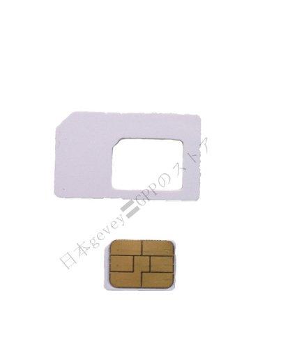 AU iPad mini Wi-Fi+Cellular au 専用 純正Nano simカード(0.68mm) アクティベーション〓アクティベートカードactivation