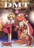 大魔法峠 IV [DVD]