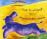 Keeping Up With Cheetah in Kurdish and English (English and Kurdish Edition)