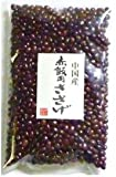 豆力 豆専門店の赤飯用ささげ 250g