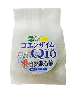 クリーン コエンザイムQ10石鹸 100g