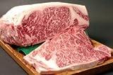 【黒毛和牛】サーロイン/国産/A5クラス/特選肉100g