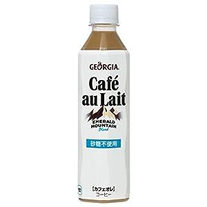コカ・コーラ ジョージア エメラルドマウンテンブレンド カフェオレ 砂糖不使用 410mlPET×24本