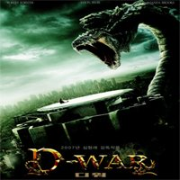 D-War : Dragon Wars (Music From The Motion Picture)