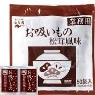 Nagatanien Matsutake Flavor Osuimono Soup 4.05 Oz (2.3g X 50 Pcs)