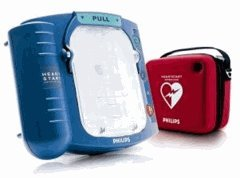 Philips - HeartStart OnSite Defibrillator with the Standard Carry Case Amazon.com