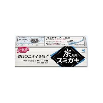 小林製薬 薬用炭 スミガキ