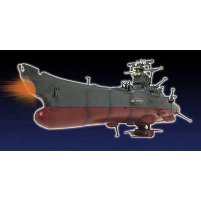 Wave motion gun Yamato Space Battleship Yamato shiny Super Mechanics (japan import) (Space Battleship Yamato Taito compare prices)