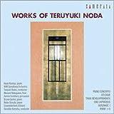 Noda: Piano Concerto Eclogue T