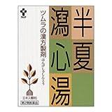 【第2類医薬品】ツムラ漢方半夏瀉心湯エキス顆粒 24包 ランキングお取り寄せ