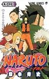 NARUTO 37 シカマルの戦い!! (ジャンプコミックス)