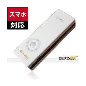 【スマートフォン&ポケットワイファイのバッテリー切れを解消♪】★海外利用可★【特典付き】【大容量5400mAh】★外付バッテリー powerbloc Jデビュー★iPhone 4/ エクスペリア ARC/ Galaxy S/ 005SH/ HTV EVO/ IS03/ IS04/ IS05/ IS06/ Lynx 3D/ N-04C/ Regza/ HTC001対応 Pocket WiFi D25HW/ C01HW/ S31HWにも対応 【ホワイト】 【PP01-J4W】