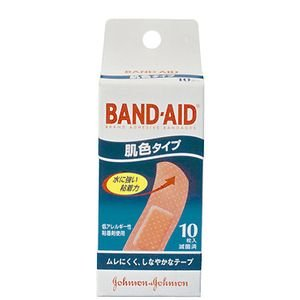 バンドエイド肌色タイプ(10枚入)