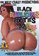 black-bubblicious-booties-2