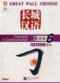 Great Wall Chinese:  Essentials in Communication Book 6