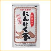 有機栽培 中国産にんにく使用 にんにく玉10袋+1袋
