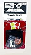 Cosmic Wimpout Deluxe Travel Game