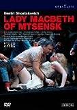 ショスタコーヴィチ:歌劇≪ムツェンスク郡のマクベス夫人≫全曲 [DVD]