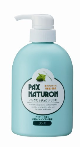 Pax Naturon Bubble Pomp Rince - 500ml N