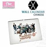 KPOP Saison vœux, 2013Exo chinois saison vœux Calendrier mural + Cadeau Gratuit (plié bigbang Poster + Masque softbay Lot Feuille) [001kr]...