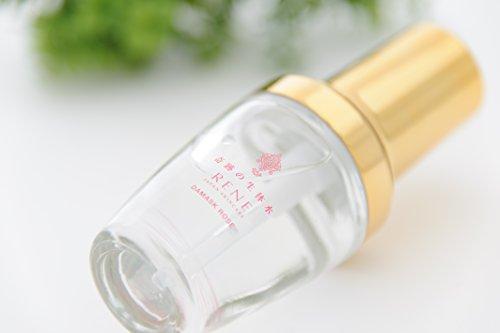 薔薇の生体水ローション美容液 20ml