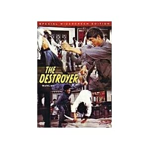Wang Yu, the Destroyer movie
