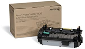 Xerox - Printer maintenance fuser kit ( 220 V ) - 150000 pages