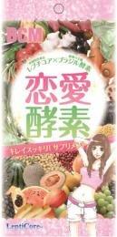 グリコ 朝食りんごヨーグルト 145g