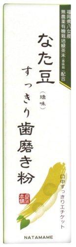 三和通商 なた豆すっきり歯磨き粉 30g