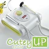 高級エステサロンで使われるラジオ波温熱療養マシン!『キューティーアップ(キューティーUP・CutyUP)』