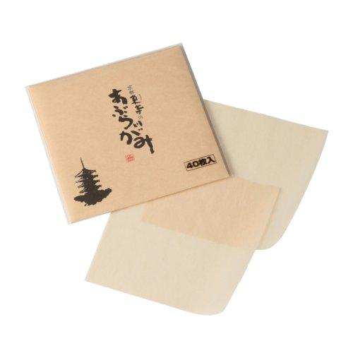 京都東寺のあぶらとりがみ レギュラーサイズ 40枚入