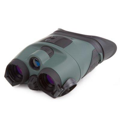 Sellmark Yk25023 Yukon Tracker 2 X 24 Viking Night Vision Binocular