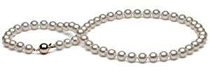 AAA Quality, 18-inch, 7.0-7.5 mm, White Akoya Pearl Necklace, 14k White Gold Ball Clasp