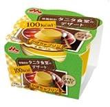 【10個】 タニタ食堂の100kcalデザート かぼちゃプリン 【クール便でお届け】 タニタ食堂
